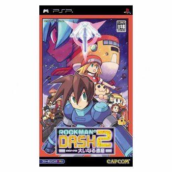 Rockman Dash 2 sur PSP PA.34038.008