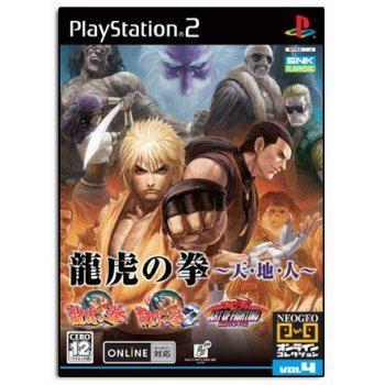 http://image4.play-asia.com/350/PA.55476.001.jpg