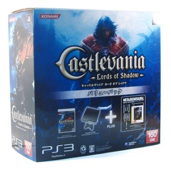 PlayStation3 Slim Console - Castlevania: Lords of