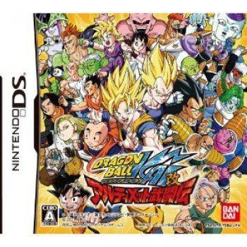 Dragon Ball Kai : Ultimate Butouden[Multi]