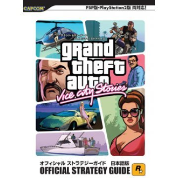 Grand Theft Auto: Vice City Stories FAQs, Walkthroughs ...