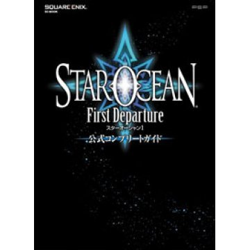 star ocean second evolution guide