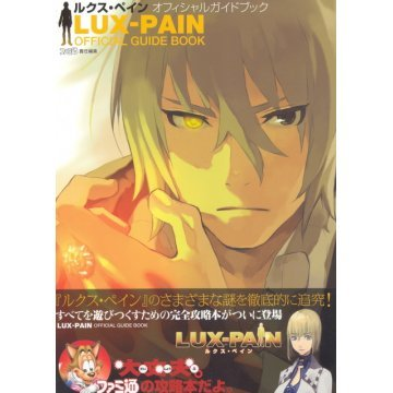 lux pain dating Lux-pain is a visual novel-type adventure game for the nintendo ds, first released in japan in march 2008 the english translation was released in the us.