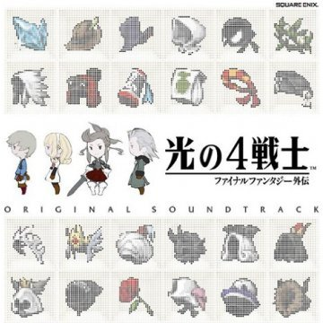 Search Result for -Final Fantasy XI soundtrack-