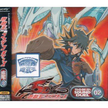 Yu-Gi-Oh! 5D's Vol. 2 Manga NEW