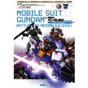 gundam assault survive unlock guide
