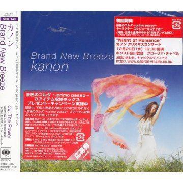 Brand New Breeze [La Corda D'oro] - Kanon - Lyrics Chords ...