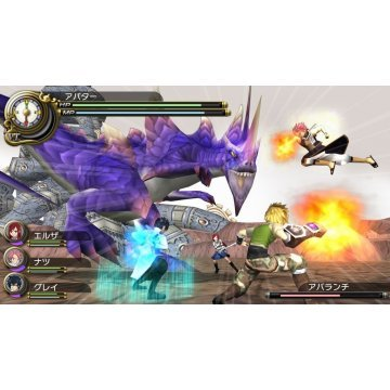 Fairy tail portable guild english