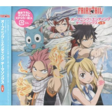 fairy tail ost vol 3