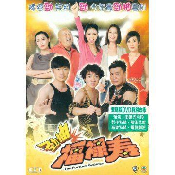 streaming bangkok traffic love story (2009)