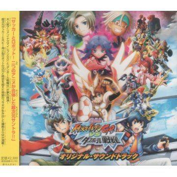 tales of legendia soundtrack