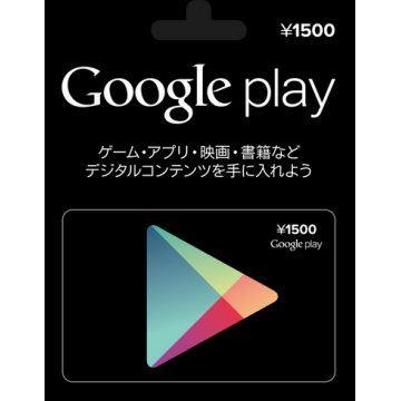 Google Play Gift Card (1500 Yen) digital