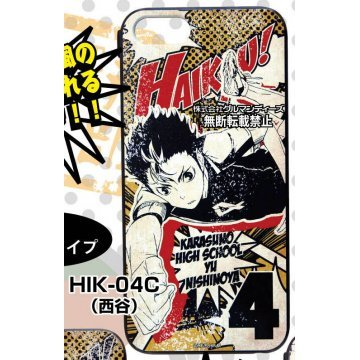 haikyu iphone55s smartphone jacket nishinoya hik04c 360487