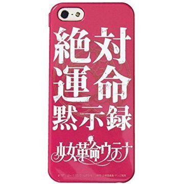 gourmandise revolutionary girl utena iphone55s shell jacket abso 365065
