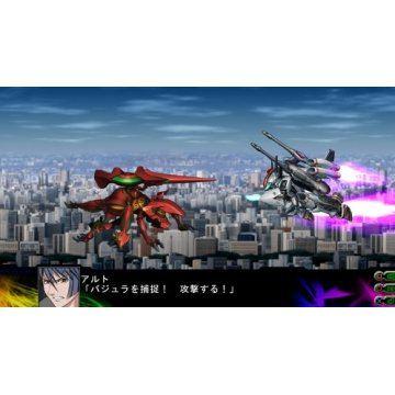 Dai-3-Ji Super Robot Taisen Z Jigoku-hen (PlayStation 3 the Best)
