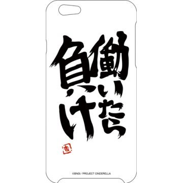 cospa the idolmster cinderella girls iphone 6 cover anzu 401167