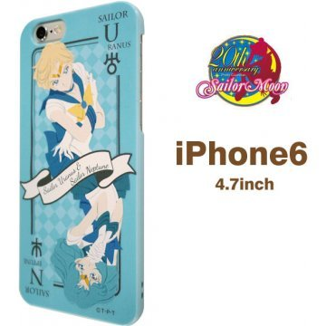 gourmandise sailor moon iphone 6 character jacket sailor uranus 408145