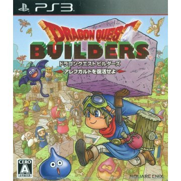 Dragon Quest Builders Alefgard o Fukkatsu Niseyo [English ...