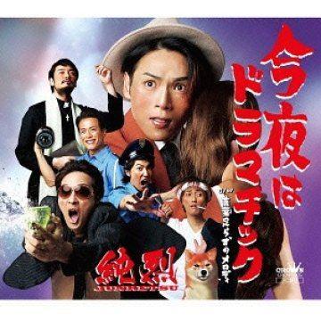 Taraazu 2 Hd Movie Download
