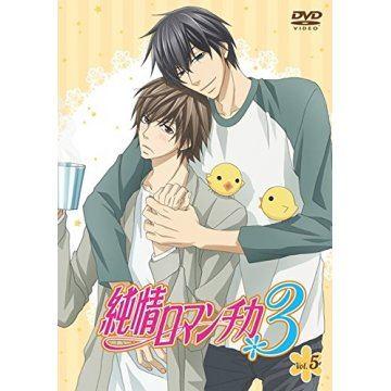Junjou Romantica 3 Vol.5