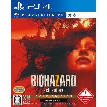 Biohazard 7 Resident Evil Gold Edition Grotesque Version