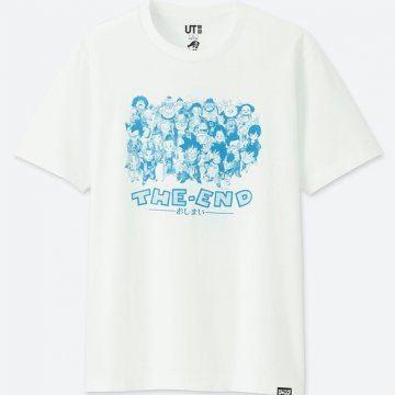 cbf3cf4e9 UT Jump 50th Anniversary - Dragon Ball The End Men's T-shirt White (M