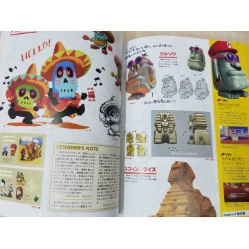 The Art Of Super Mario Odyssey - Official Setting Material Collection