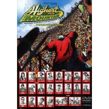MIGHTY JAM ROCK presents Highest Mountain 2004