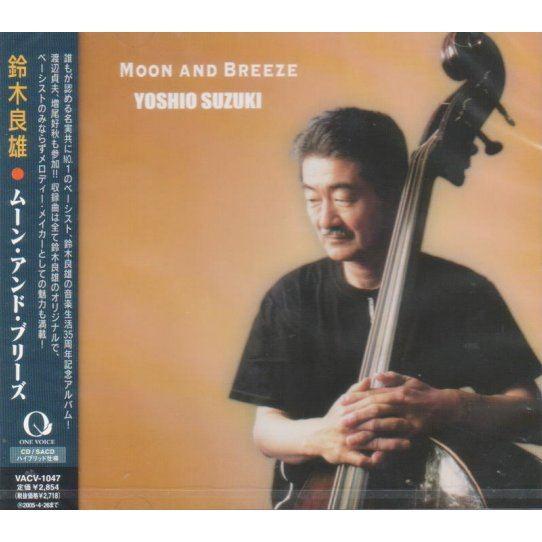 J-Pop - Moon & Breeze (Yoshio Suzuki)
