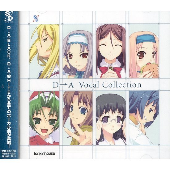 D-A Vocal Collection