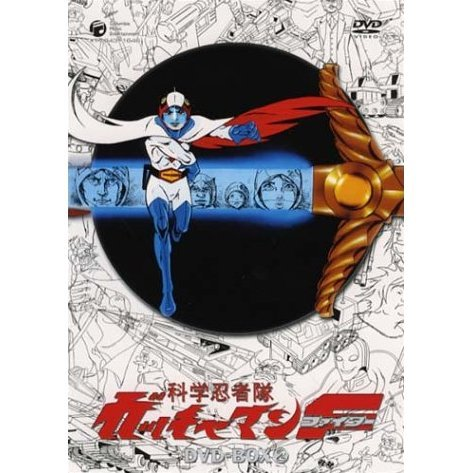 Gatchaman F DVD Box 2