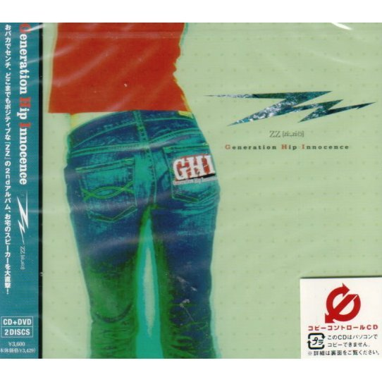 Generation Hip Innocence [CD+DVD]