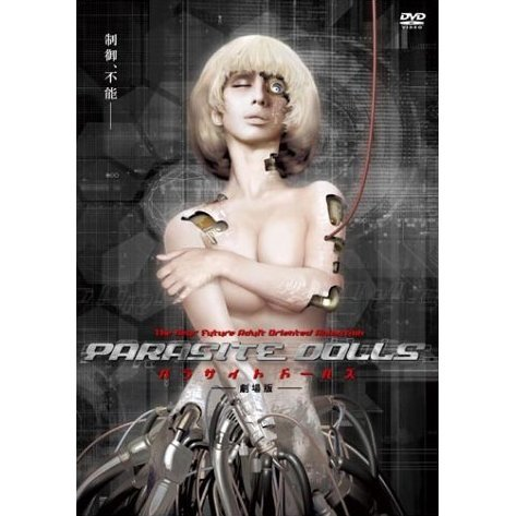 Parasite Dolls (Theatrical Feature)