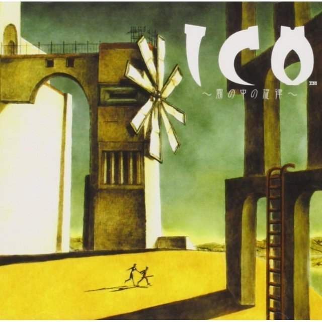 ICO  Melody in the Mist