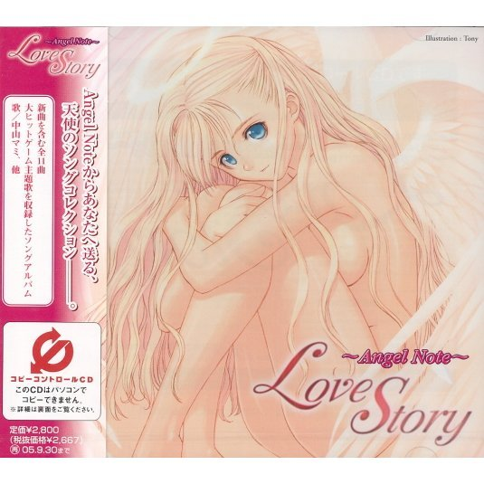 ~Angel Note~ Love Story