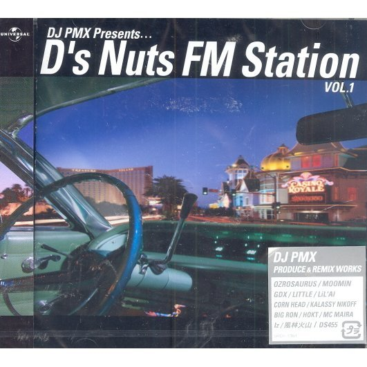 DJ PMX Presents... D'z Nuts FM Station Vol.1