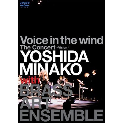Voice In The Wind Minako Yoshida with Brass Art Ensemble The Concert