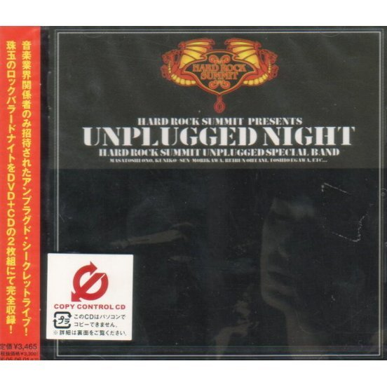 HRS Presents Hard Rock Summit Unplugged Night [CD+DVD]