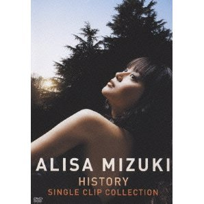 History Arisa Mizuki Single Clip Collection