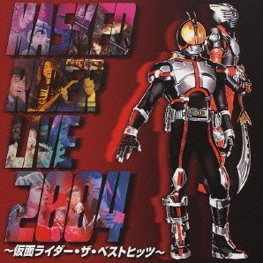 Kamen Rider The Best Hits Live 2004