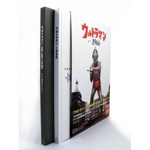 Ultraman 1966 [DVD+PhotoBook]