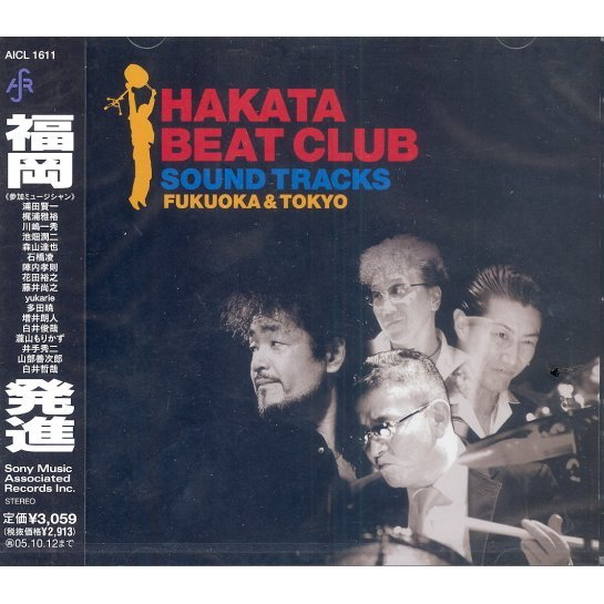 Hakata Beat Club Sound Tracks