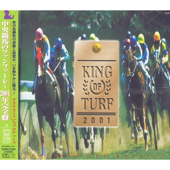 King of Turf - Chuou Keiba no Fanfare - 2001 Nen Complete Edition