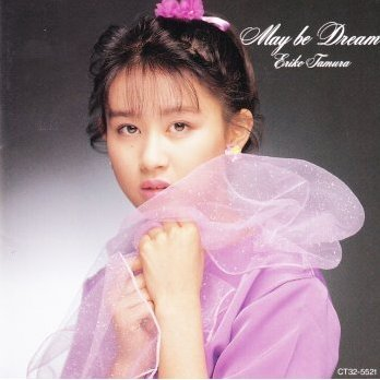 May be Dream [Limited Edition]