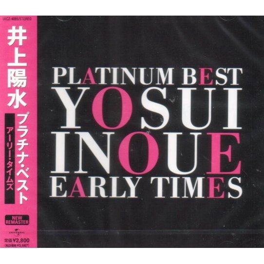 Platinum Best - Early Times