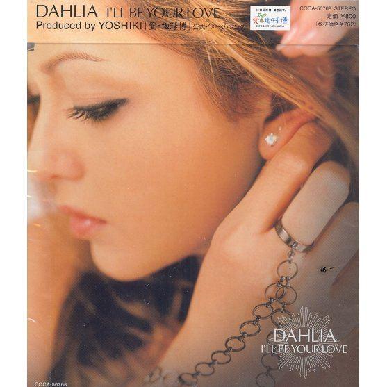 dahlia i'll be your love