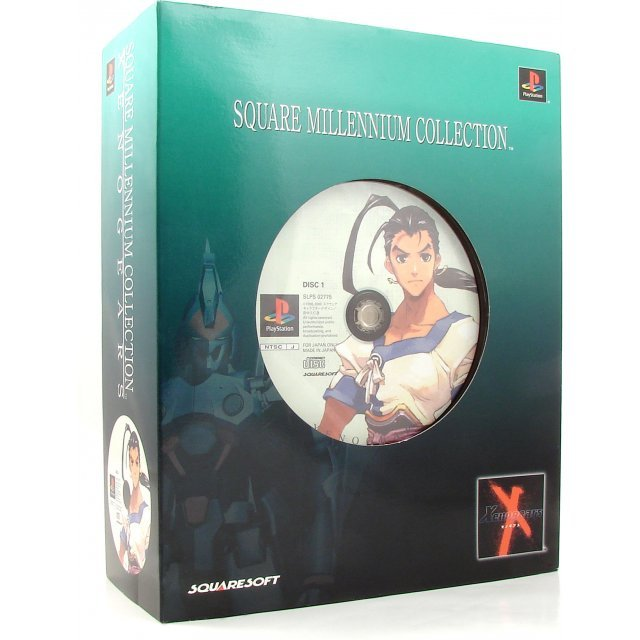 Xenogears: Wong Fei Fong Edition [Square Millennium Collection Special Pack]