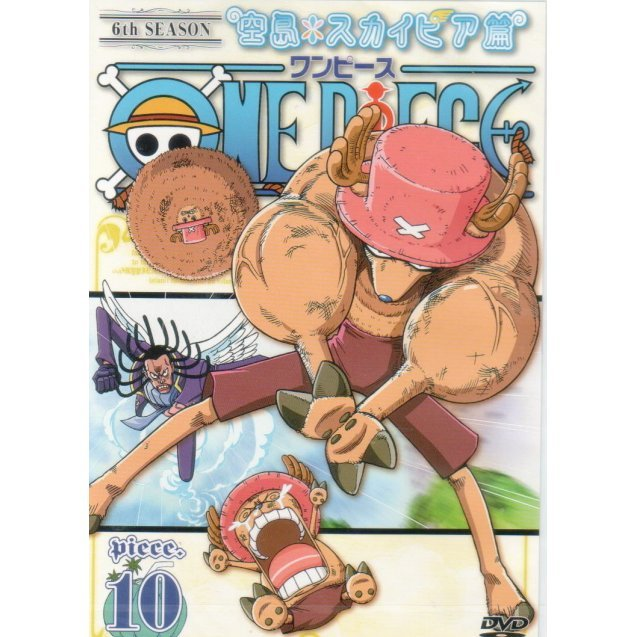 One Piece Sixth Season Sorajima Skypia Piece.10