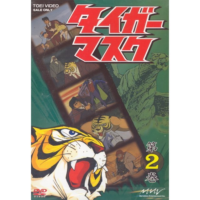 Tiger Mask Vol.2