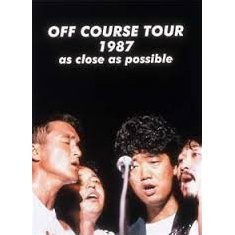 Off Course Tour 1987 [Limited Edition]